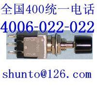 小型按钮开关EB-2011按钮开关Nikkai日本进口NKK开关 EB-2011
