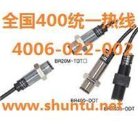 韩国Autonics光电接近开关Autonics原产BR100-DDT现货 BR100-DDT