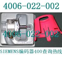 1XP8001西门子SIEMENS旋转编码器1XP8001-1现货 1XP8001-1