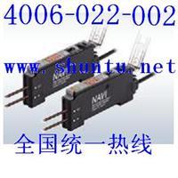 FX-301P进口NAVI光纤传感器NAVI光纤放大器FX-301 FX-301P