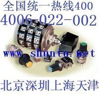 日本NKK开关FR01-FR16P现货FR01-FR16进口旋转开关 FR01-FR16P