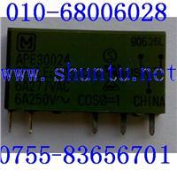 现货APE30024固态继电器6A277VAC APE30024