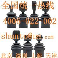 进口工业操纵杆CH摇杆控制器图片joystick霍尔操纵杆HFX-22R10进口操纵杆CH PRODUCTS进口摇杆 HFX-22R10