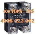 Crydom固态继电器SSR快达固态继电器