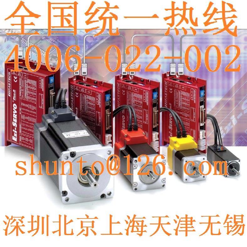 韩国Fastech电机Ezi-Servo