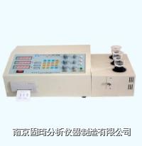 铝合金分析仪 GQ系列