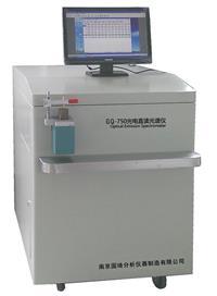 光谱分析仪,金属光谱分析仪