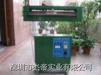 多芯绞线火花试验机 JD-GP15P
