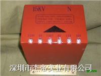 工频火花试验机高压变压器 15KV