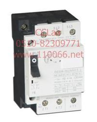 电动机保护断路器    DZ208-25     DZ208-63 DZ208-25     DZ208-63