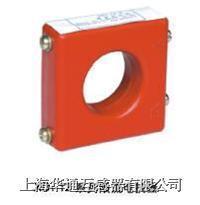 流电抗器 XD1-12  , XD1-14 ,XD1-16   XD1-20 , XD1-25 , XD1-30  ,XD1-40 , XD1-50