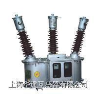 三相四线油浸计量箱 JLS4-35  JLS4-35