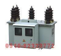 三相四线干式计量箱 JLSZW10-6 , JLSZW10-10   JLSZW10-6 , JLSZW10-10