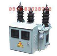三相三线干式计量箱 JLSZW10-6 , JLSZW10-10  JLSZW10-6 , JLSZW10-10