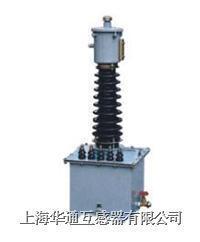 油浸式放电线圈 FDEC/35  FDEC/35
