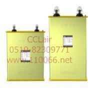 自愈式低压并联电力电容器(单相) BSMJWX0.4-90-1    BSMJWX0.4-75-1  BSMJWX0.4-60-1 BSMJWX0.4-7.5-1    BSMJWX0.4-6-1  BSMJWX0.4-5-1