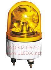 旋转式小型警示灯 LTE1082  LTE1082