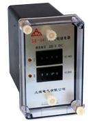 电流继电器  JL-11   JL-12  JL-13  JL-21   JL-22 JL-23  JL-31  JL-32   JL-33