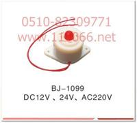 报警器   BJ-1099   BJ-1099