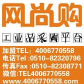 光电发射,接收器         GDK-5      光电发射,接收器         GDK-5