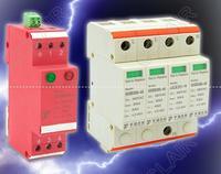 SKCL220-1-QC9A,雷电计数器 SKCL220-1-QC9A