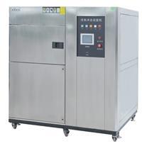 三箱式冷热冲击试验箱WHTST-100L