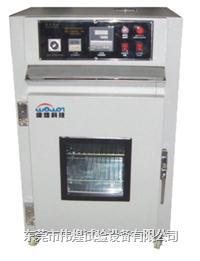 精密烘箱WPO-480L
