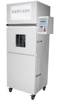 电池挤压试验机W-JY6045