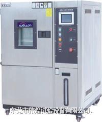 可程式恒温恒湿试验机,价格 80L/150L/225L/408L/800L/1000L
