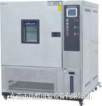 冷热循环试验箱 WHTST-080