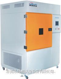 氙灯耐气候试验箱 经济型