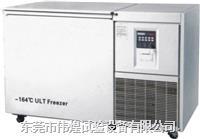 超低温冷藏柜 W-MW138