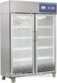 医用冷藏柜 W-YC30L