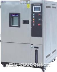 408L恒温恒湿箱/恒温恒湿试验箱 WHTH-408-0-880;WHTH-408-20-880;WHTH-408-40-880;WHT