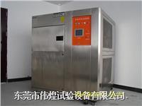 冷热冲击机 WHTST-80-65-880