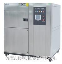 80L冷热冲击箱伟煌科技专业生产厂家 WHTST-80-40-880