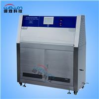 紫外光加速老化试验机W-UV2
