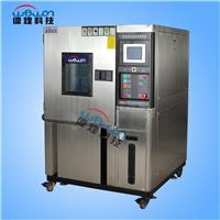 恒温恒湿试验箱150L/可程式恒温恒湿箱 WHTH-80L/150L/225L/408L/800L/1000L