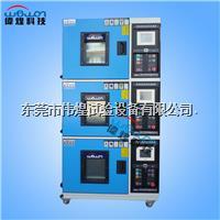 东莞三箱式高低温试验箱