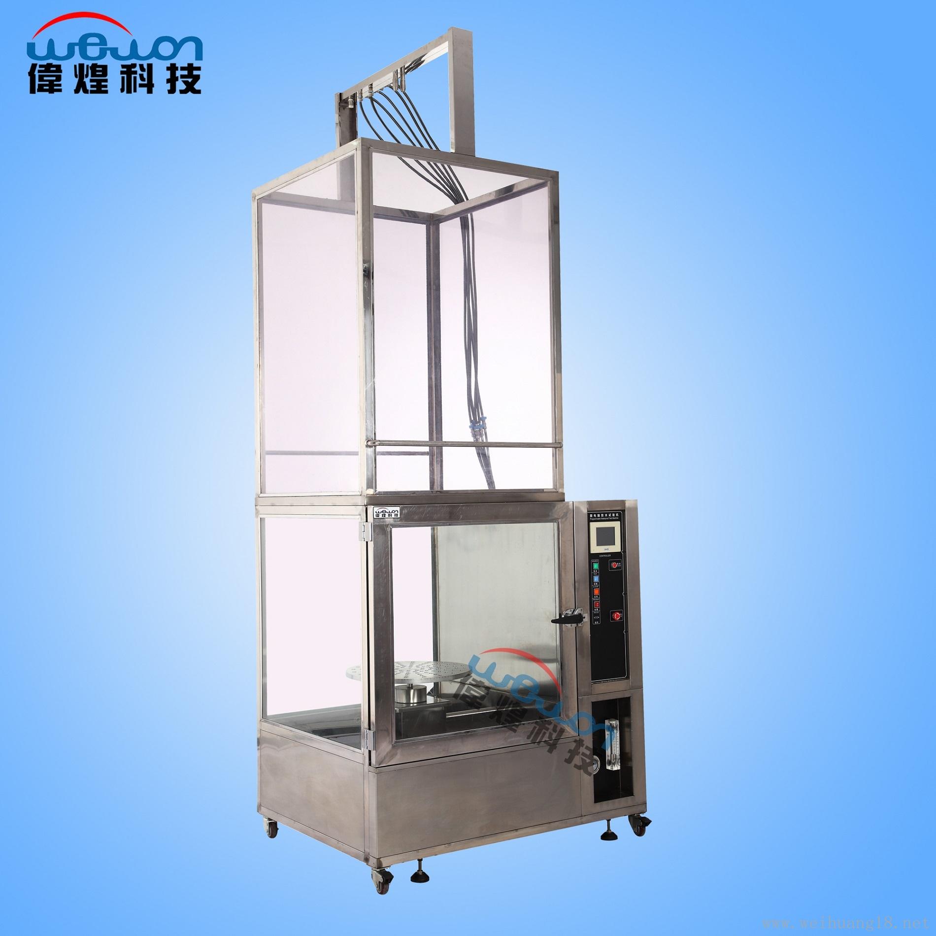 滴水试验装置,摆管淋雨试验箱_供应信息_化工仪器网
