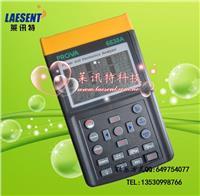 电力品质分析仪6830A+6801/6802/3007  PROVA-6830A+3007
