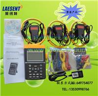 電力品質分析儀6830A+6801/6802/3007
