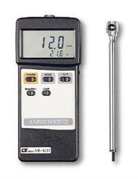 AM-4213 迷你金屬扇葉風速計 AM-4213