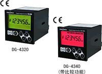 DG-4340 數碼尺規計數器