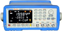 AT510SE 直流電阻測試儀 AT510SE