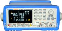 AT520 交流低電阻測試儀(電池內阻計) AT520