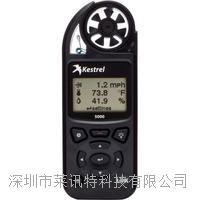 Kestrel5000Link 美國NK手持氣象站 Kestrel5000Link