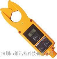 HCL-1000D 高低壓鉗形電流表 HCL-1000D