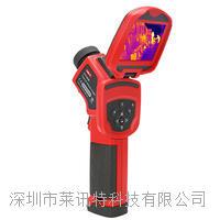 UTi160B 紅外熱成像儀 UTi160B