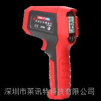 UT309A專業紅外測溫儀 UT309A